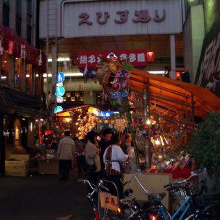 【ツーリング先の写真】広島のえびす講。商売繁盛のお祭りだそうで、このまま突き当たったところに飾りの付いた竹の熊手を持っていって祈祷してもらうみたいです。
