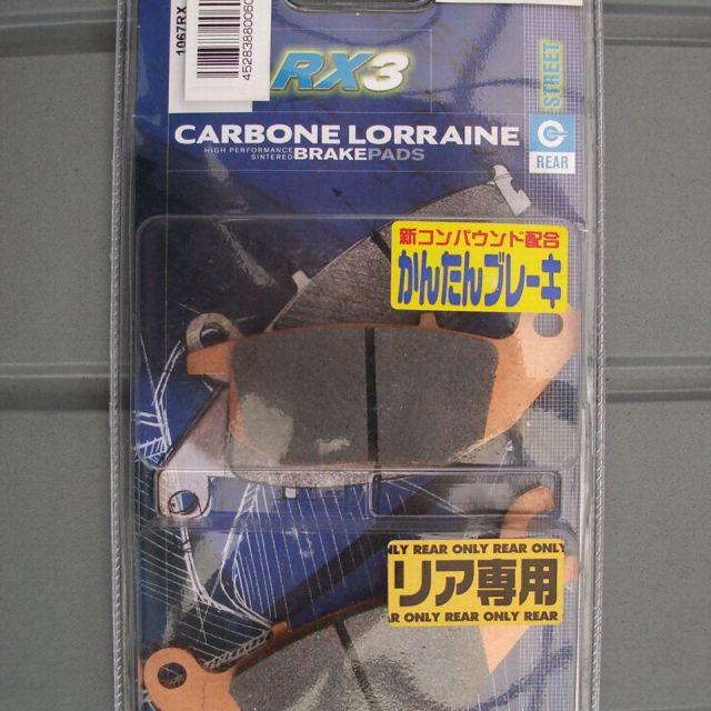 【カーボンロレーヌRX3】