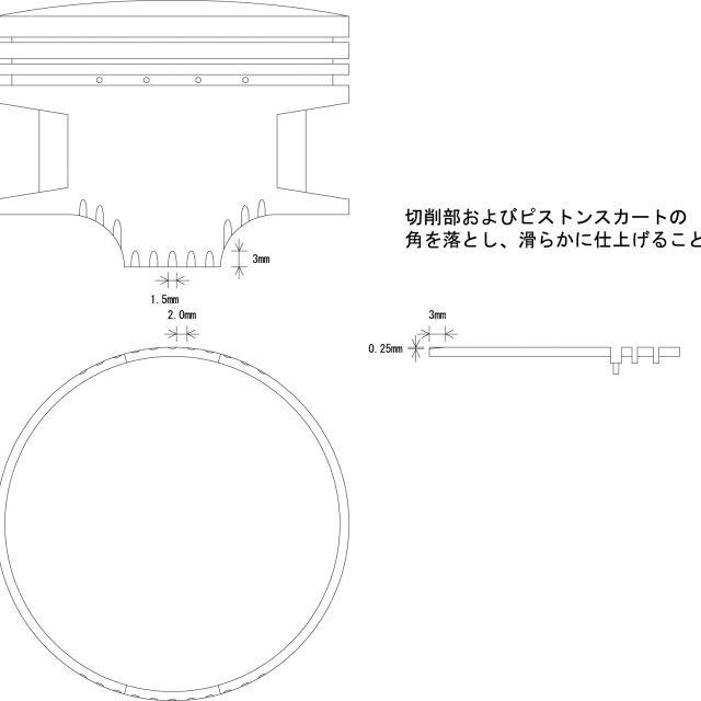 【設計図2】