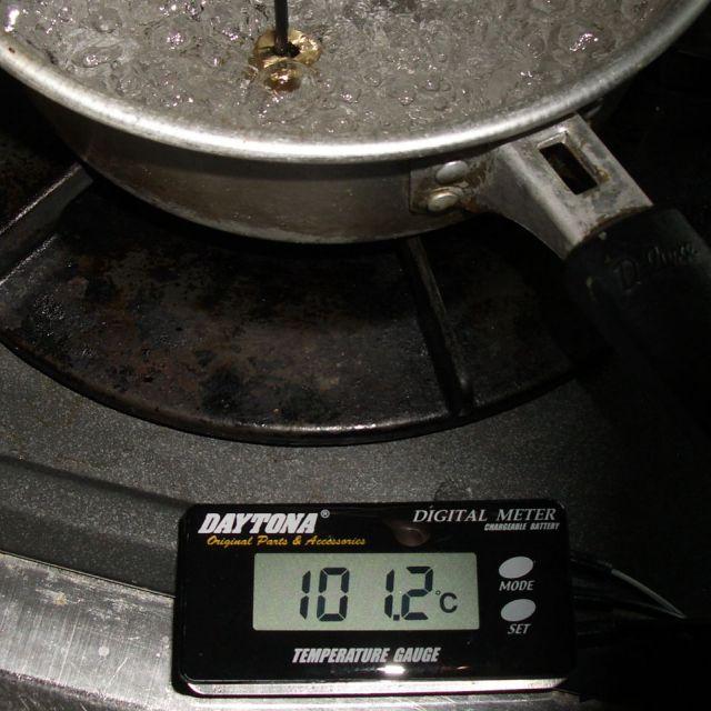 【100℃のテスト】