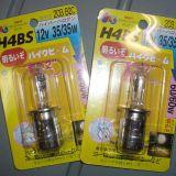 【H4BS】